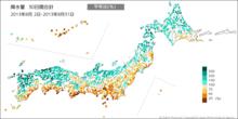 2013年8月2日-31日 降水量30日合計(平年差)