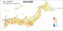 2013年8月2日-31日 気温30日平均(平年差)