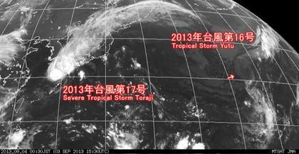 2013年9月4日0時30分 ひまわり7号赤外線画像