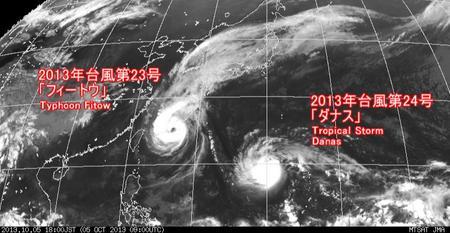 2013年10月5日18時 ひまわり7号赤外線画像