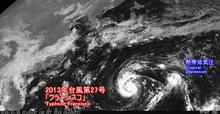 ひまわり7号可視画像 2013年10月19日12時