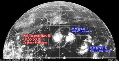 2013年10月20日3時 ひまわり7号赤外線画像