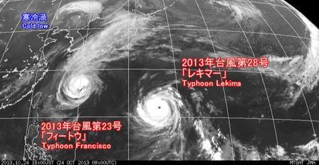2013年10月24日18時 ひまわり6号赤外線画像