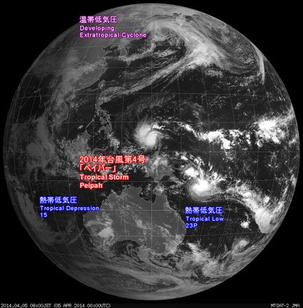 2014年4月5日9時 ひまわり7号可視赤外合成画像