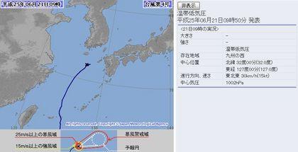 元2013年台風第4号 6月21日9時