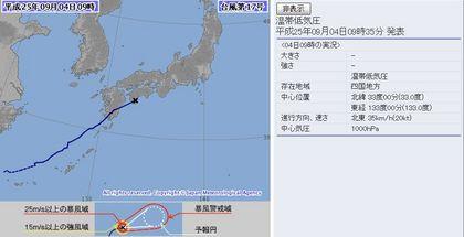元2013年台風第17号 9月4日9時