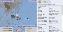 2013年台風第27号 72時間予想 10月20日3時
