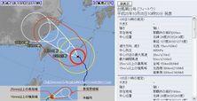 2013年台風第23号72時間予想 10月5日9時