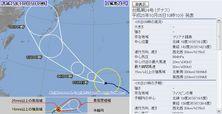 2013年台風第24号72時間予想 10月5日9時