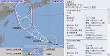 2013年台風第24号72時間予想 10月5日18時