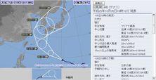2013年台風第24号5日間予想 10月5日18時