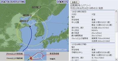 2011年6月26日18時現在 台風5号